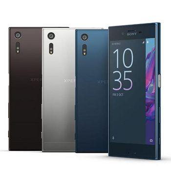 Sony Sony Xperia XZ 5.2吋 雙卡高效能防水機 贈玻璃貼+傳輸線+保護套 (預購商品10/15陸續出貨)