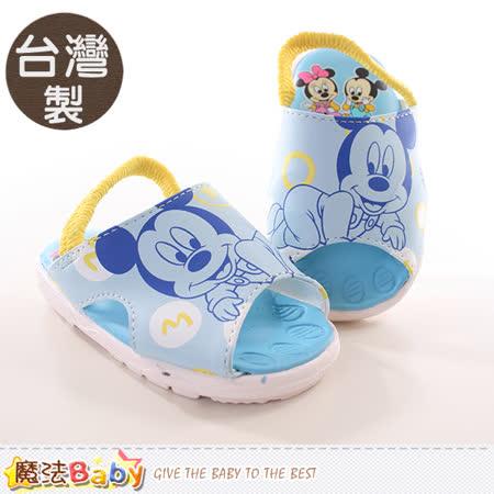 魔法Baby  寶寶鞋 台灣製迪士尼米奇正版寶寶嗶嗶鞋 sh9844