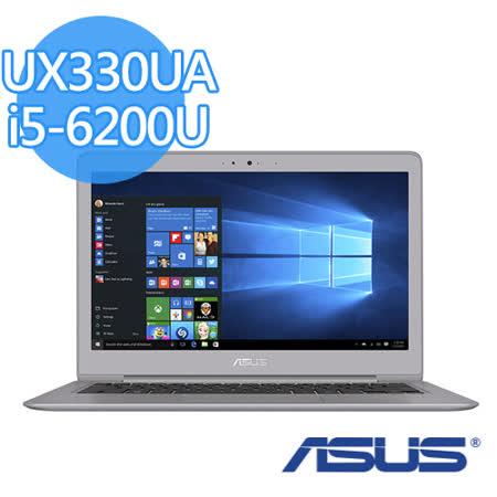 ASUS 華碩 UX330UA i5-6200U 13.3吋FHD 8G記憶體 512G SSD W10 輕薄美型效能筆電 (金屬灰)