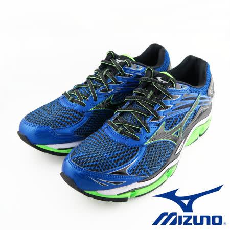 Mizuno WAVE ENIGMA 6 男慢跑鞋 J1GC161109  (藍/綠)