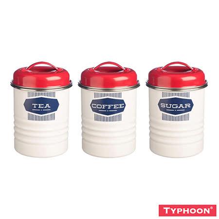 【TYPHOON】Belmont系列儲存罐3入組