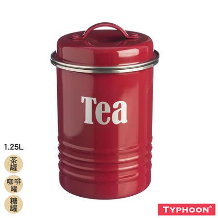 【TYPHOON】復古儲存罐1.25L(紅)