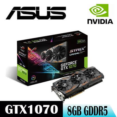 【ASUS華碩】STRIX-GTX1070-O8G-GAMING 顯示卡