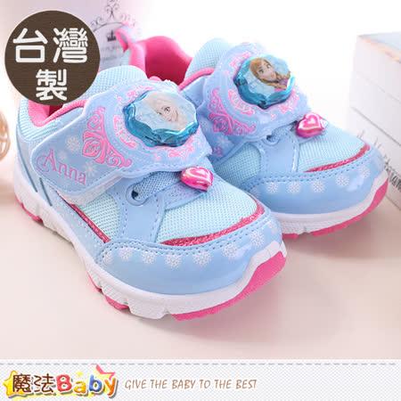 魔法Baby  女童鞋 台灣製冰雪奇緣正版閃燈運動鞋 sa64306