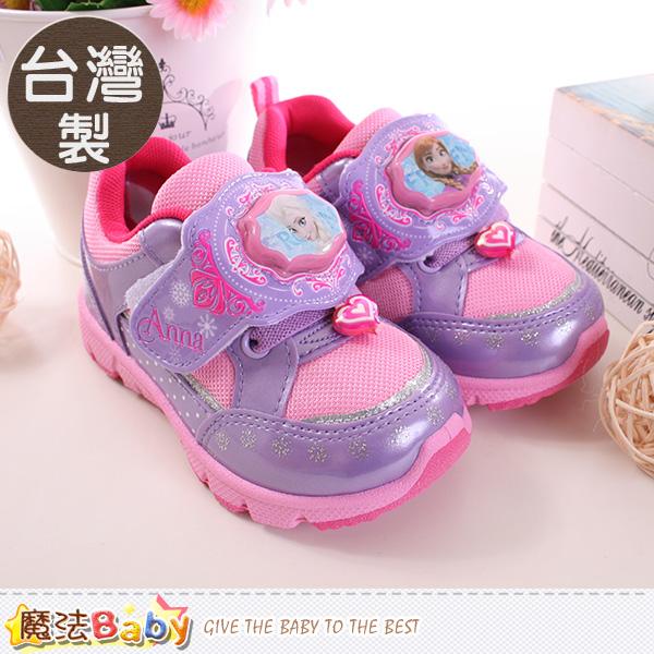 魔法Baby  女童鞋 台灣製冰雪奇緣正版閃燈運動鞋 sa64307