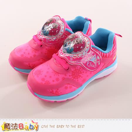 魔法Baby  女童鞋 迪士尼冰雪奇緣正版閃燈運動鞋 sa64333