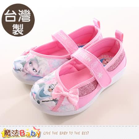 魔法Baby  女童鞋 台灣製冰雪奇緣正版娃娃鞋 sa64733
