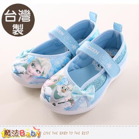 魔法Baby  女童鞋 台灣製冰雪奇緣正版娃娃鞋 sa64736