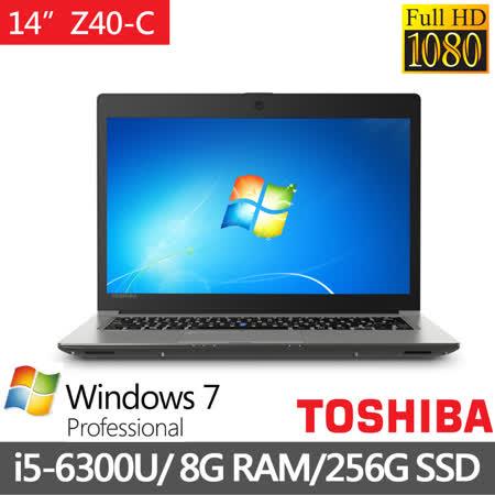 TOSHIBA Z40-C-02R01D 14吋 i5-6300U 256GSSD 2G獨顯 Win7專業版筆電★贈原廠筆電包+無線滑鼠