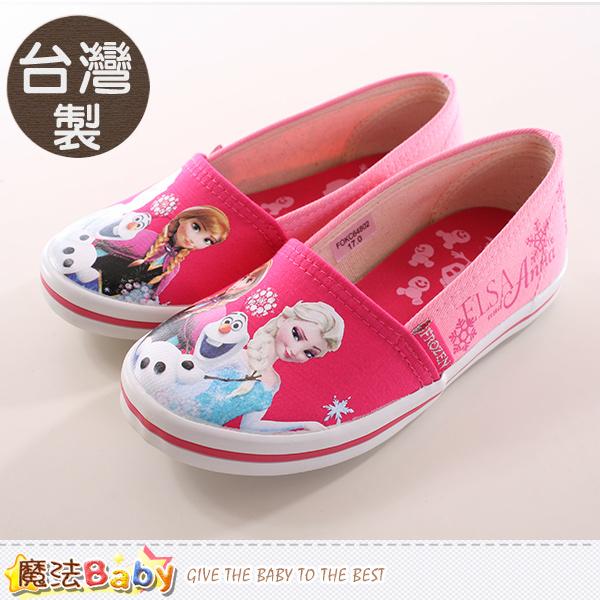 魔法Baby  女童鞋 台灣製冰雪奇緣正版帆布鞋 sa64802