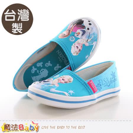 魔法Baby  女童鞋 台灣製冰雪奇緣正版帆布鞋 sa64806