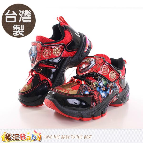 魔法Baby  男童鞋 台灣製復仇者聯盟正版閃燈運動鞋 sa65112