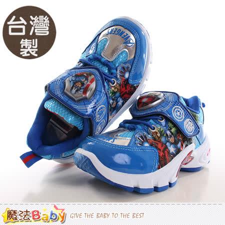 魔法Baby  男童鞋 台灣製復仇者聯盟正版閃燈運動鞋 sa65116