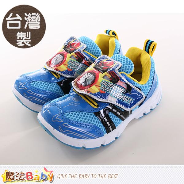 魔法Baby  男童鞋 台灣製機器戰士正版運動鞋 sa66206