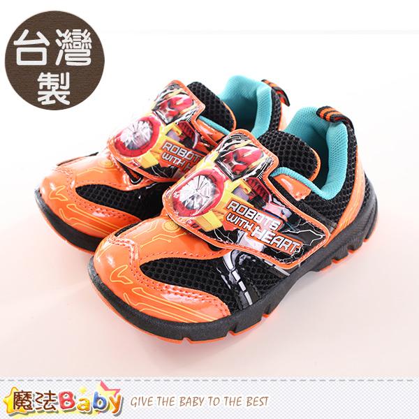 魔法Baby  男童鞋 台灣製機器戰士正版運動鞋 sa66208