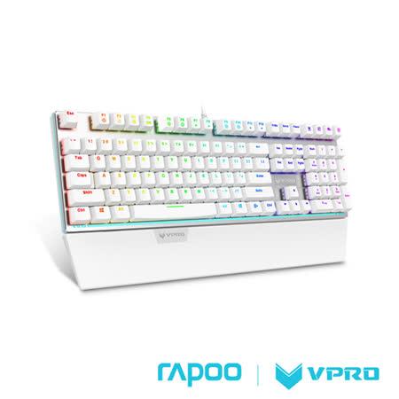 雷柏 RAPOO VPRO V720(青軸)全彩RGB背光機械遊戲鍵盤-白