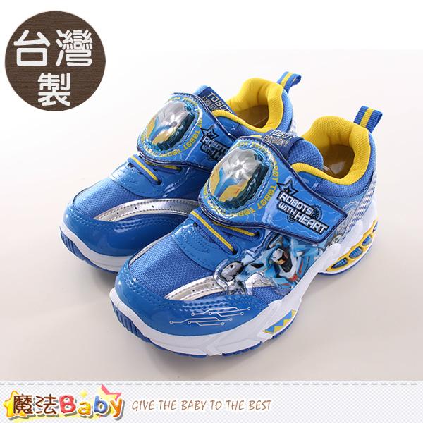 魔法Baby  男童鞋 台灣製機器戰士正版閃燈鞋 sa66316