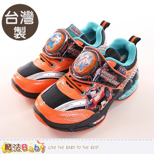 魔法Baby  男童鞋 台灣製機器戰士正版閃燈鞋 sa66318