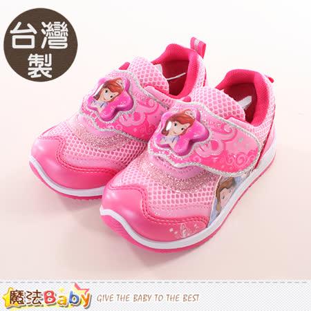 魔法Baby  女童鞋 台灣製蘇菲亞公主正版閃燈鞋 sa67613