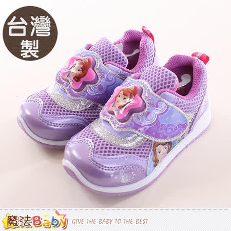 魔法Baby  女童鞋 台灣製蘇菲亞公主正版閃燈鞋 sa67617