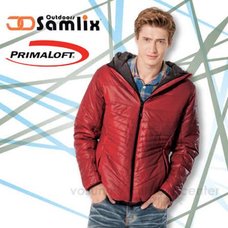 【山力士 SAMLIX】男Primaloft 輕量保暖外套.休閒外套.雪衣.防風.防潑水/ 紅 66813