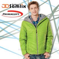 【山力士 SAMLIX】男Primaloft 輕量保暖外套.休閒外套.雪衣.防風.防潑水/ 綠 66813