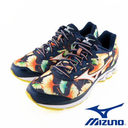 Mizuno OSAKA RIDER 20 限量 女慢跑鞋 運動鞋(J1GD170801)