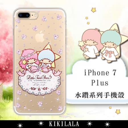 三麗鷗SANRIO正版授權 雙子星仙子 KiKiLaLa iPhone 7 Plus 5.5吋 水鑽系列軟式手機殼(花語蕾絲)
