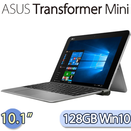 ASUS 華碩 Transformer Mini 4G/128GB Win10 (T102HA) 10.1吋 2 in 1 四核變形平板電腦(金屬灰)【送10吋保護套】