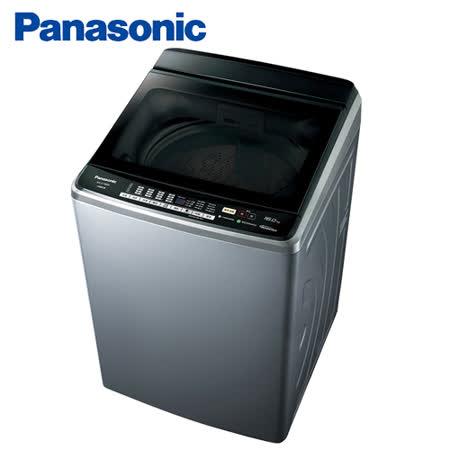 Panasonic 國際牌 15公斤 雙科技變頻不鏽鋼洗衣機 NA-V168BBS