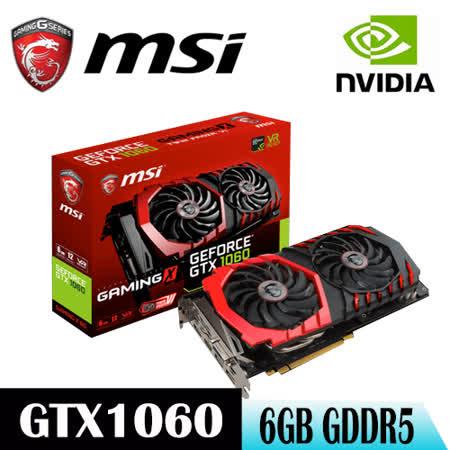 【MSI微星】GTX 1060 Gaming X 6G 顯示卡