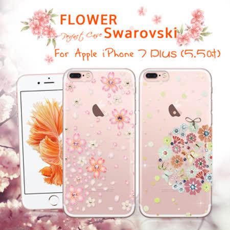 施華洛世奇彩鑽 水鑽 APPLE iPhone7 Plus 5.5吋 i7+ 花語水晶軟式保護殼