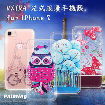 VXTRA   iPhone 7 4.7吋 法式浪漫 彩繪軟式保護殼 手機殼