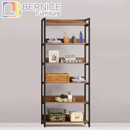 Bernice-諾德2.7尺淺胡桃色多層收納衣櫃