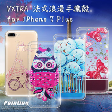 VXTRA  iPhone 7 Plus 5.5吋 法式浪漫 彩繪軟式保護殼 手機殼