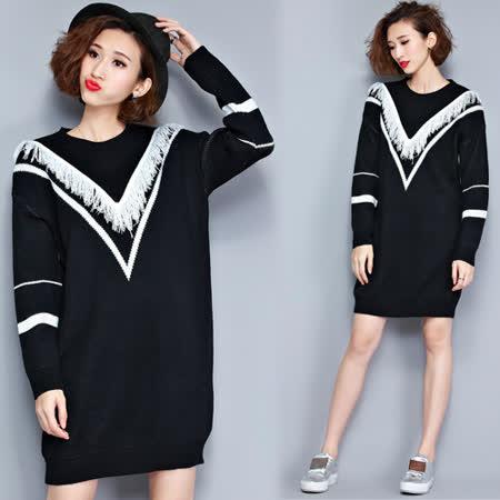【韓國KW】V型流蘇簡約時尚寬鬆洋裝