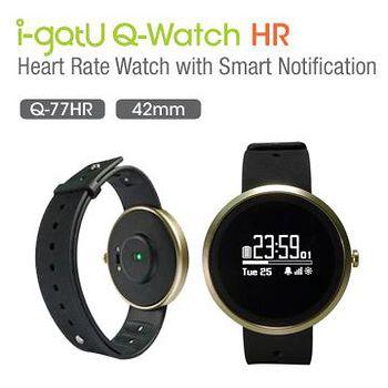 i-gotU Q-Watch Q-77HR 藍牙智慧心率手錶 (42mm)