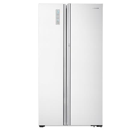 【好物分享】gohappy快樂購買就送【SAMSUNG三星】625L變頻雙門冰箱RH60H8170WZ/TW推薦天母 sogo 百貨 公司