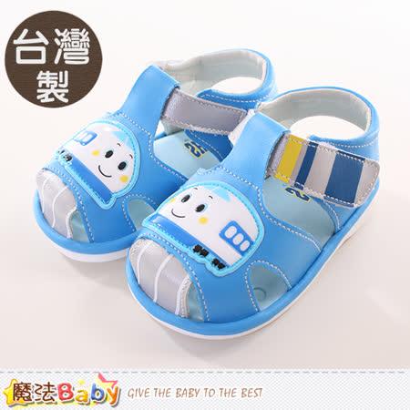 魔法Baby  寶寶鞋 台灣製新幹線正版寶寶嗶嗶鞋 sh9850