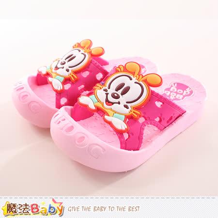魔法Baby  兒童拖鞋 BOB DOG正版兒童護趾拖鞋 sh9852