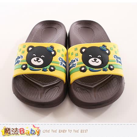 魔法Baby  兒童拖鞋 室內外舒適拖鞋 sh9855