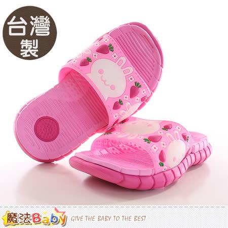 魔法Baby  兒童拖鞋 台灣製立體足弓舒適拖鞋 sh9857