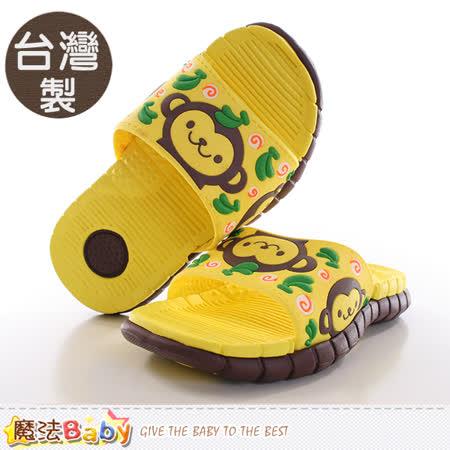 魔法Baby  兒童拖鞋 台灣製立體足弓舒適拖鞋 sh9858
