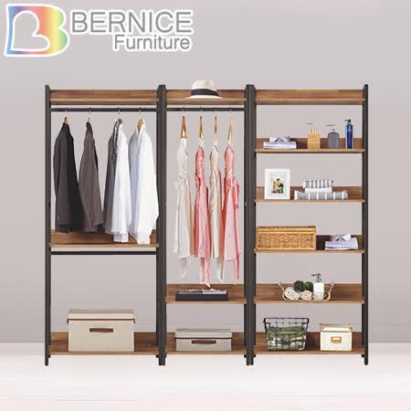 Bernice-諾德7.3尺開放式組合衣櫃(雙吊+單桿+多層收納)