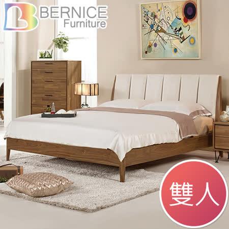 Bernice-威利斯5.5尺雙人床組(不含床墊)