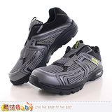 魔法Baby 成人男款輕量健走鞋 多功能運動鞋 sa63308