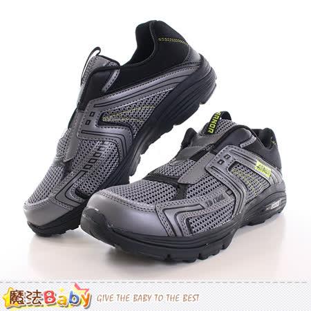 【好物分享】gohappy 購物網魔法Baby 成人男款輕量健走鞋 多功能運動鞋 sa63308去哪買愛 買 購物 網
