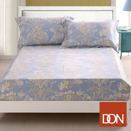 《DON 卡蔓風情》雙人親膚柔潤天絲床包枕套三件組