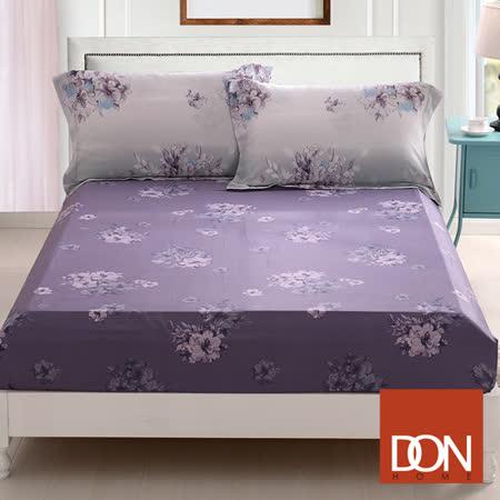 《DON 紫香花語》雙人親膚柔潤天絲床包枕套三件組