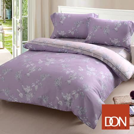 《DON 娜塔莎》雙人四件式天絲兩用被床包組